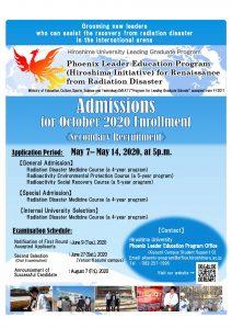 00.Flyer_Admission2020OCT_SecondaryRecruitment